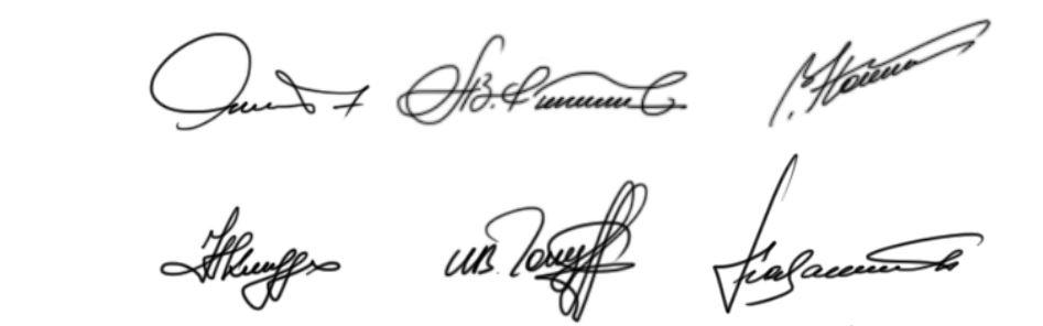 Разработка подписи человека онлайн Владимир