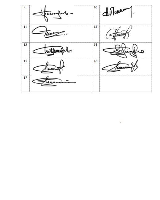 Разработка электронной подписи Владимир